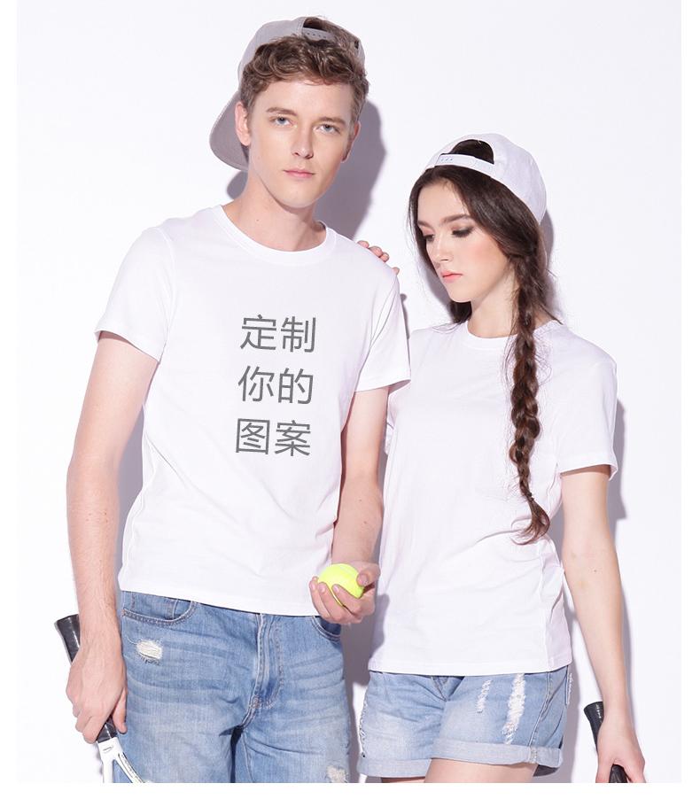 廣告衫定制 定制logo圖案 企業廣告衫