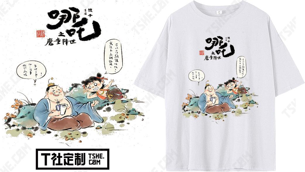 員工們喜歡什么樣的文化衫?哪里可以批量定做t恤衫文化衫?