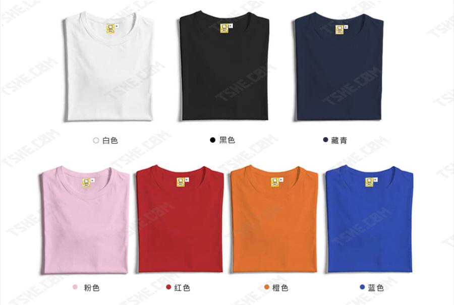 文化衫定做一般怎么报价?哪些地方你需要注意?