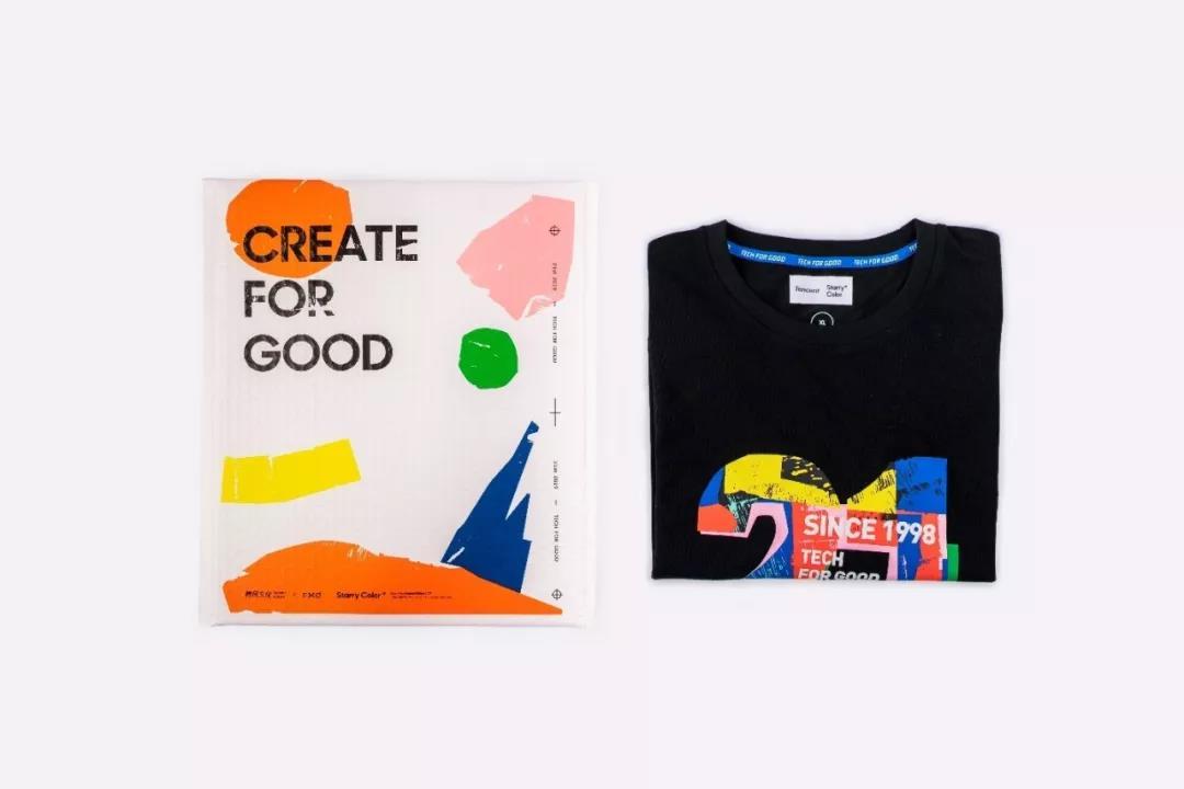 定做團隊T恤衫能夠提高企業文化認同感?讓騰訊文化給你答案
