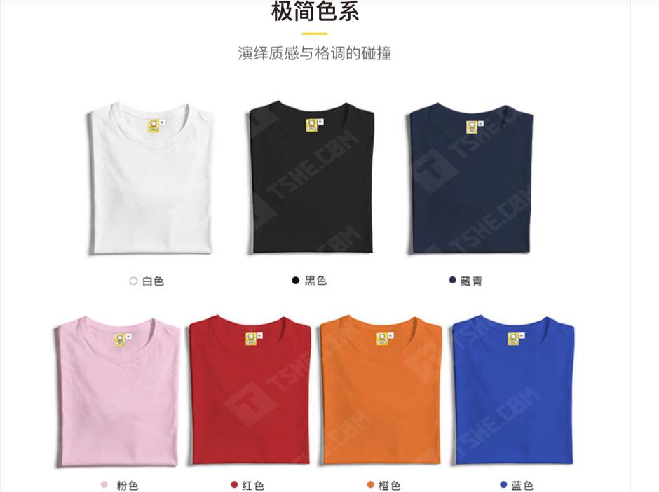 2020文化衫批发定做价格的影响因素有哪些?