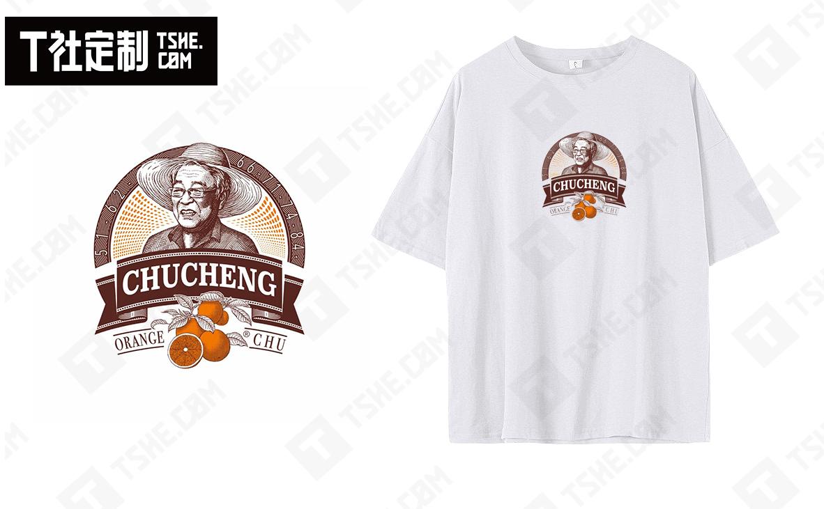 这些文化衫logo案例分享给你,充实你的文化衫案例库