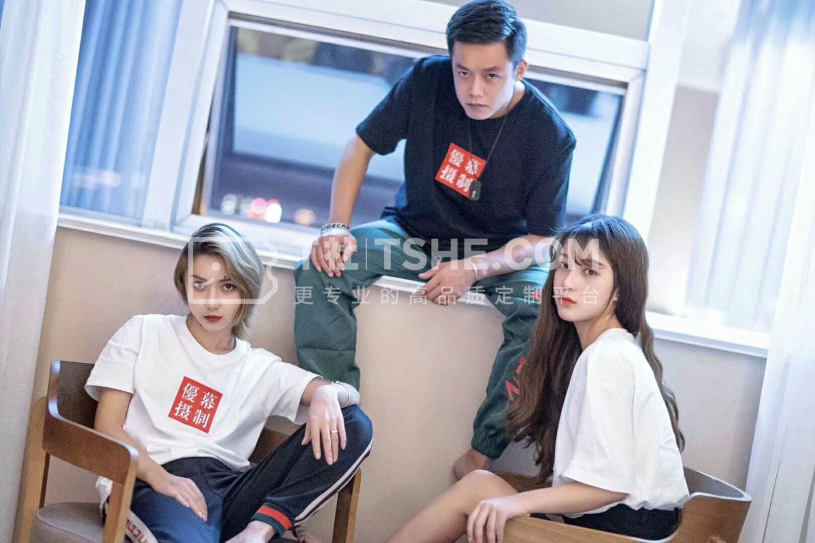 文化衫定制T恤和广告衫定制T恤有什么不一样?