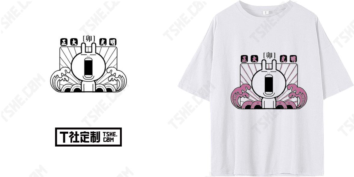 如何设计T恤logo,让T恤的图案变得创意非凡