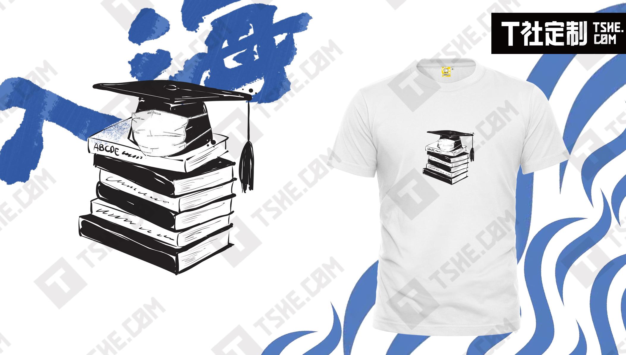 校服T恤定制、班服定制怎么设计才能与众不同?