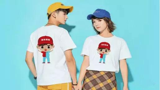 T恤定制的惊天内幕!!!