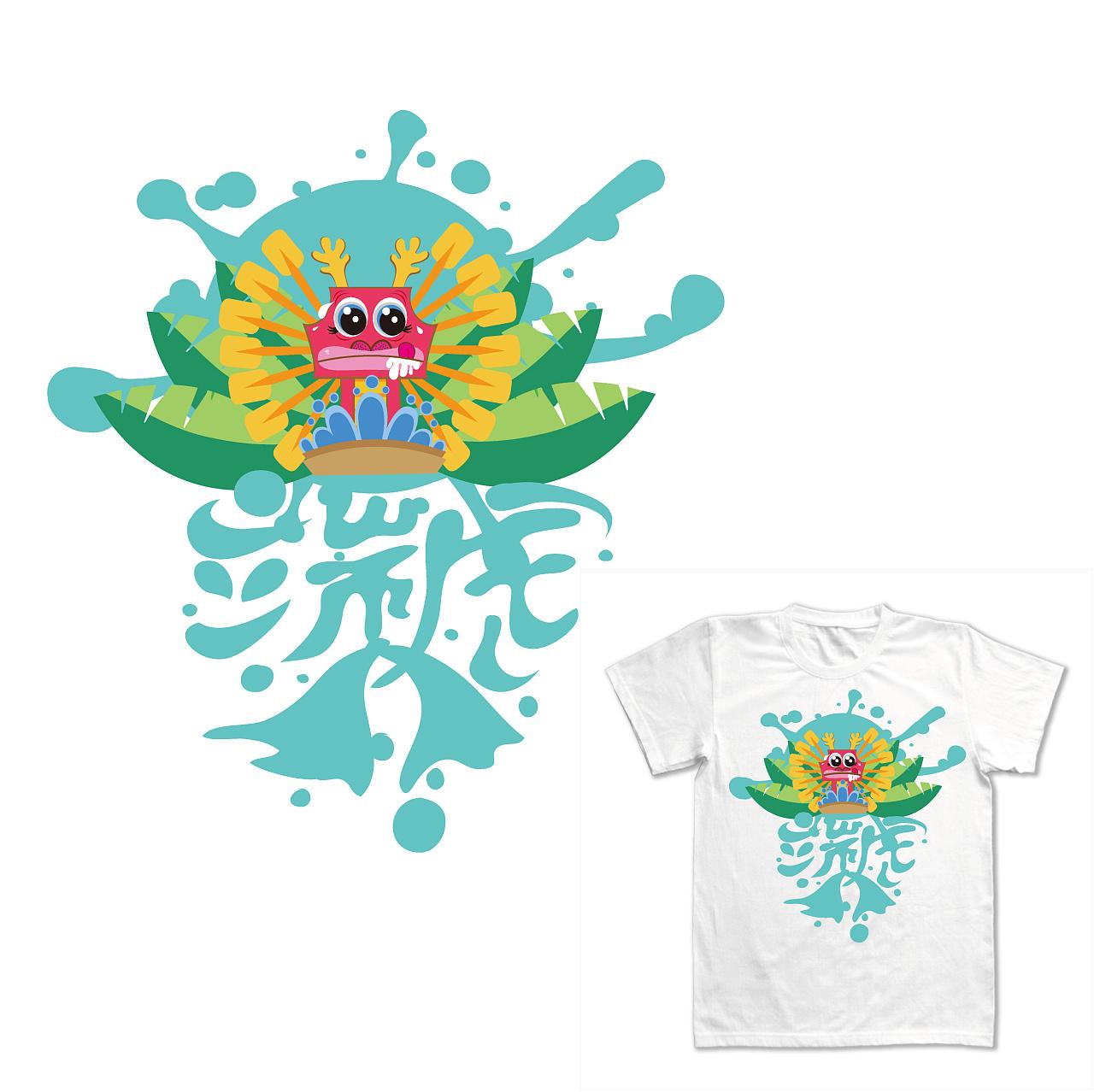 t恤图案设计传统文化元素的运用