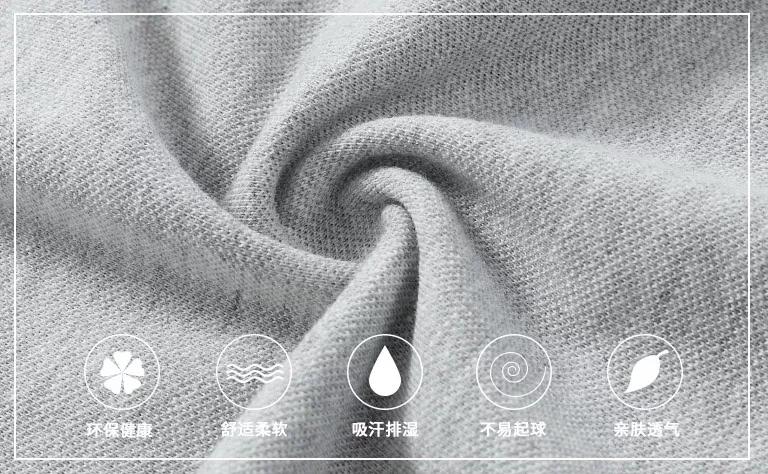 广告衫文化衫定制的面料··