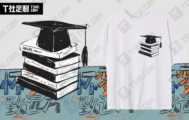 毕业文化衫创意图案