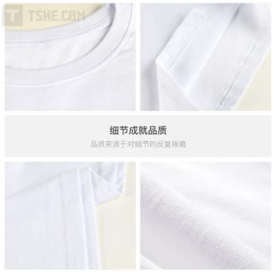 夏天印花t恤定做,面料材质和图案设计推荐