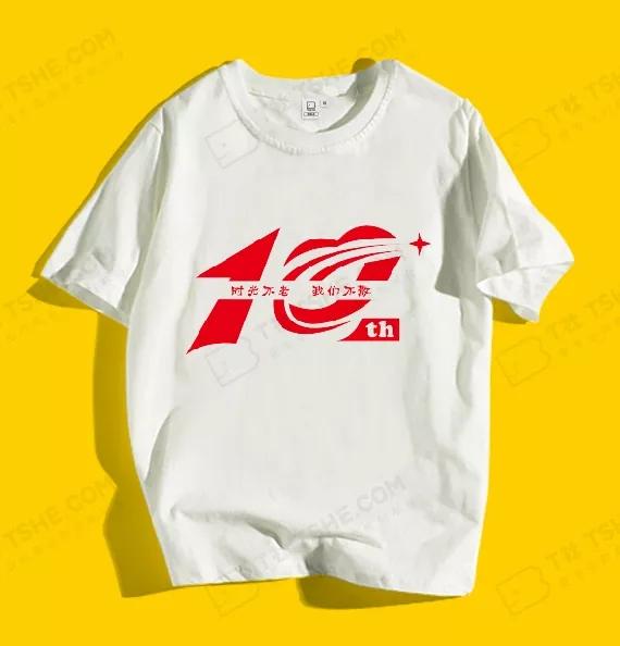 十周年T恤