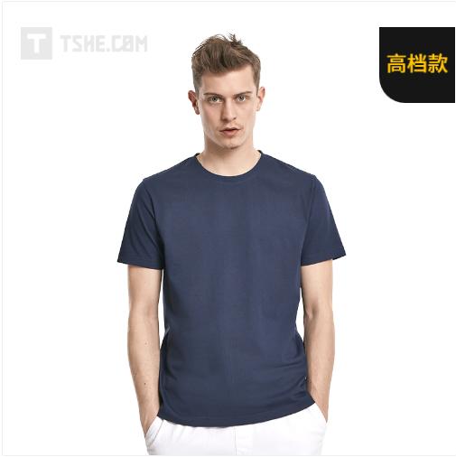 同学聚会T恤衫该选哪种材质