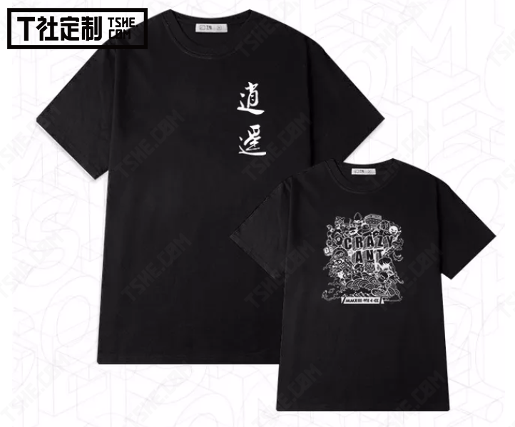 创意t恤图案 个性文化衫定制 订做衣服工厂 t恤定制网站 订做服装
