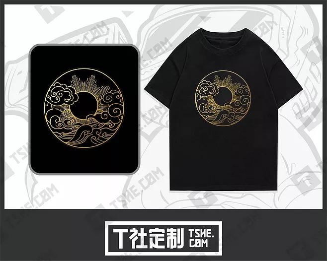 太阳图案 月亮图案 浮云图案 海浪图案 t恤设计 定制t恤图案素材 文化衫设计图案 插画图案 衣服设计图案 文化衫印花 印花t恤