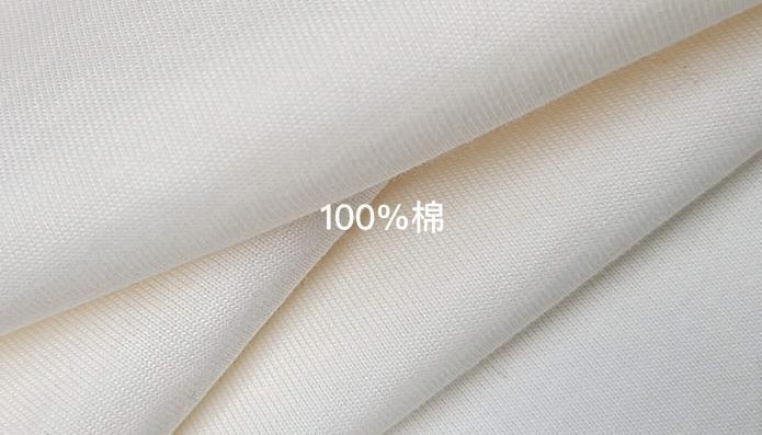 纯棉的衣服会缩水吗