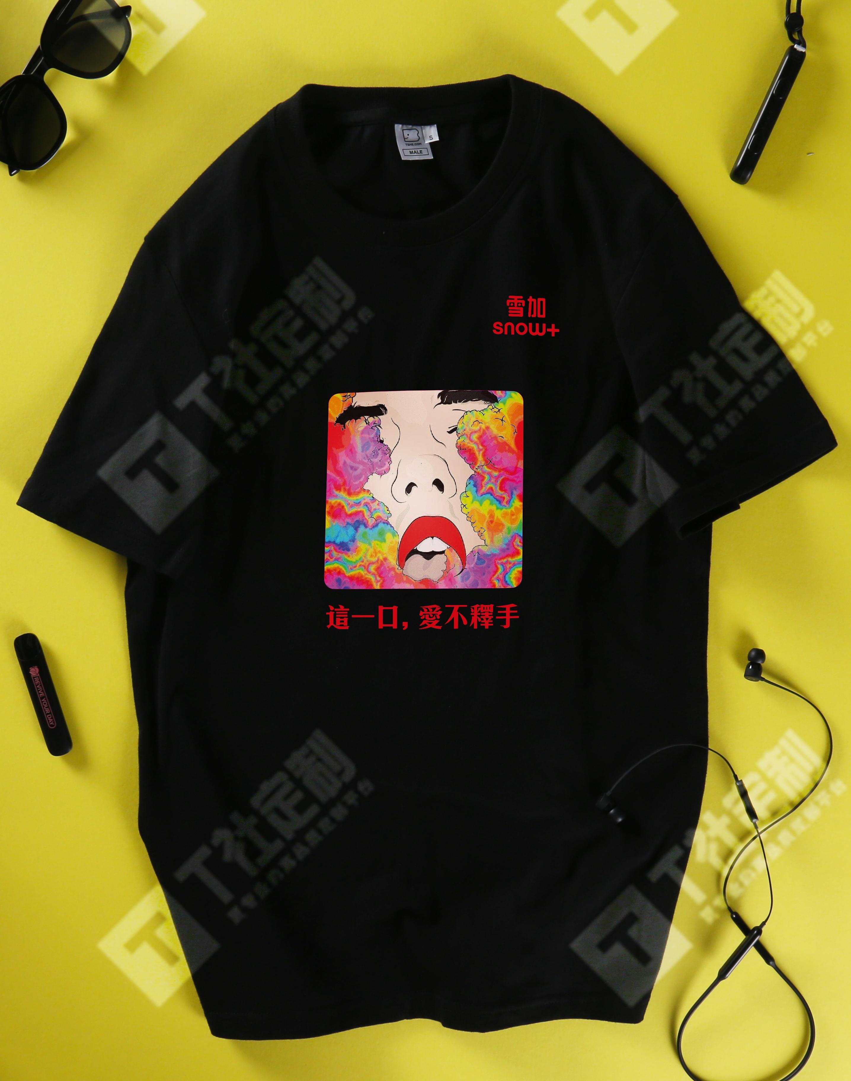文化衫圖案大全 T恤定制 T恤圖案