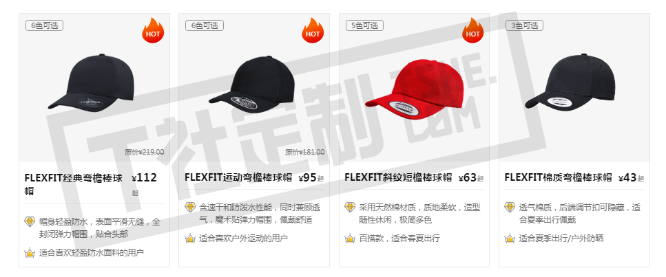定制帽子上寫什么好,定制帽子圖案