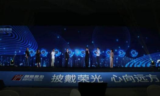公司周年庆活动 企业周年文化衫