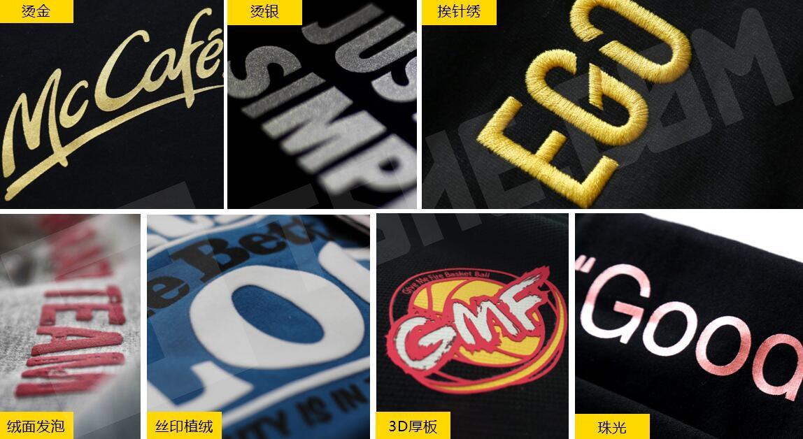 公司文化衫 好看的文化衫 文化衫定制
