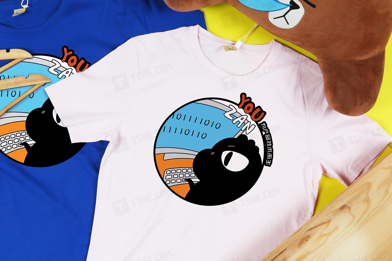 速干面料的優缺點 速干面料 T恤定制