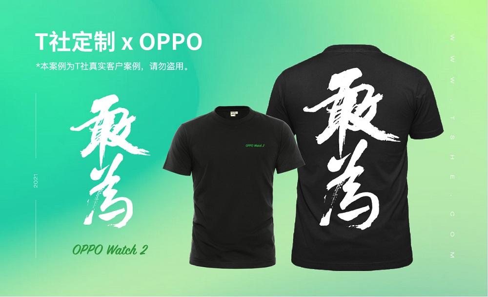 定制企業文化衫,提升企業品牌知名度